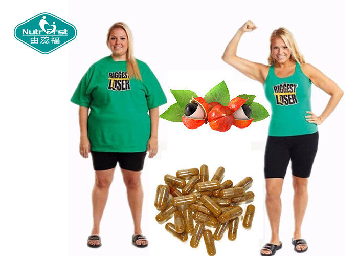 200mg Weight Loss Capsules Guarana Seed Extract For Diet And Exercise Program